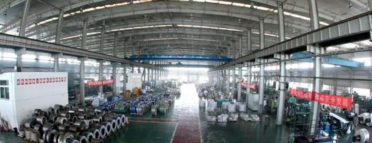 We have most of the famous steel mills in China
