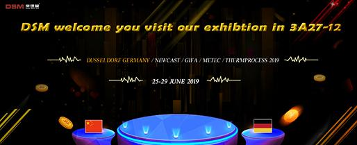 DSM will participate in the casting,metallurgy and heat treatment exhibition in Dusseldorf, Germany